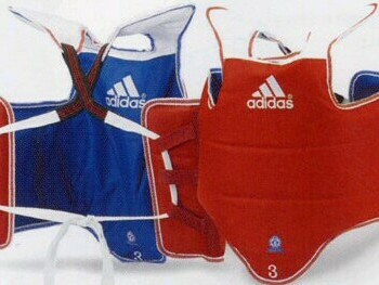 adidas-chest-guard-new (14K)